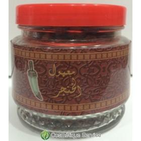 Bakhoor Al-Khanjar en boule (Encens Saoudien)