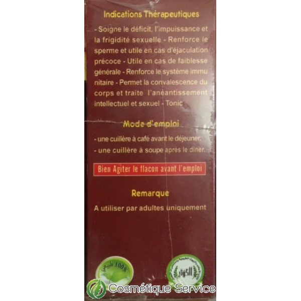 Miel de force 125ml - AL KAWTHAR